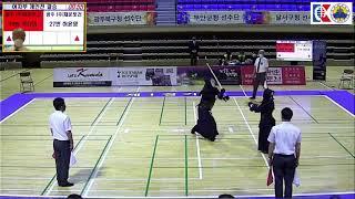 제6회 회장기 전국실업검도대회 결승 (채운토건)박다영vs(채운토건)허윤영