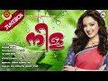 നിള | യുവജനോത്സവവേദികൾ കൈയ്യിലെടുത്ത നാടോടിനൃത്തഗാനങ്ങൾ | Folk Dance Songs Malayalam |