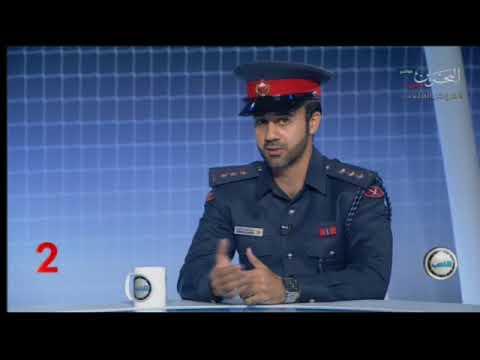 برنامج صوت الملعب - الإرشادات المرورية 2018/4/5