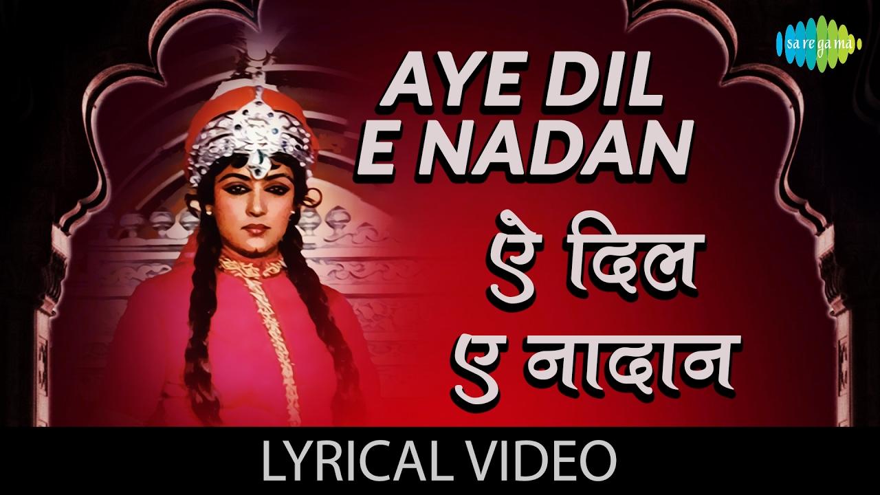 Aye Dil E Nadan| Lata Mangeshkar Lyrics