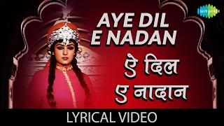 Aye Dil E Nadan with lyrics | ए दिल ए   - YouTube