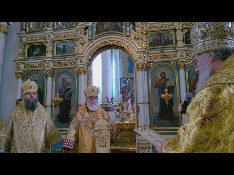 Сергиев посад работа храма