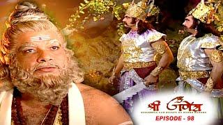 Episode 98 | Shree Ganesh