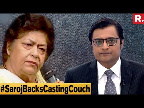 Casting Couch An Industry Joke? | The Debate With Arnab Goswami