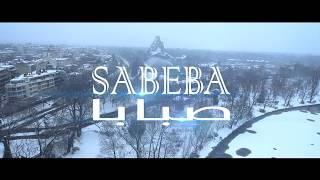 Daly Taliani ft Cheb Bechir - Sabeba I الصبابة