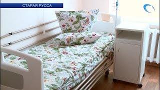 В Старой Руссе после ремонта вернулось в родные стены местной ЦРБ хирургическое отделение