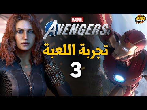 Marvel's Avengers ???? تجربة آيرون مان و بلاك ويدو