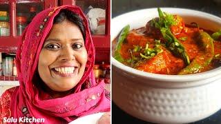 ചിക്കനിൽ രുചി കൂട്ടാൻ ഒരു പുതിയ ചേരുവ   ഇടിവെട്ട് ചിക്കൻ   Special Idivettu Chicken Curry