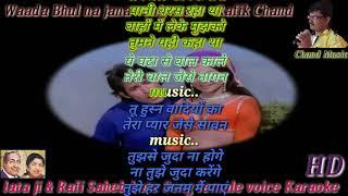 "Waada bhul na Jana "" female voice "" Hindi lyrics   - YouTube"