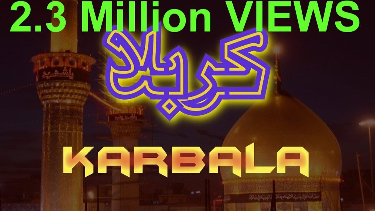 Karbala e moalla story in urdu by Video