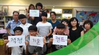 2015 푸른경기21실천협의회 사업보고 동영상