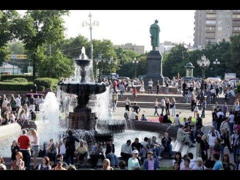 Москва, Пушкинская площадь, 05.05.18