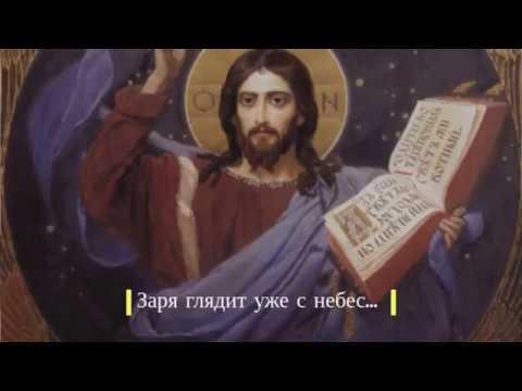 Христос воскрес! Христос Воскрес! Аполлон Майков