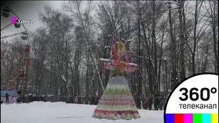 В Химках проводили зиму по всем традициям