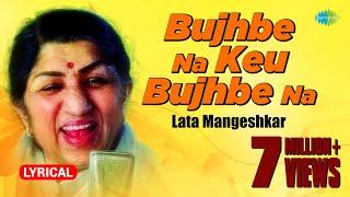 Bujhbe Na Keu Bujhbe Na with lyrics   Lata Mangeshkar