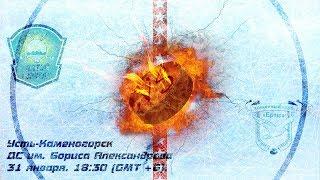 Обзор матча «Алтай Торпедо» – «Ертiс» 1-2