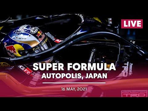 スーパーフォーミュラ第3戦(オートポリス)決勝レースフル動画