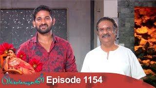 Priyamanaval Episode 1154, 26/10/18