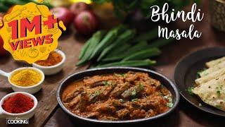 Bhindi Masala | Okra Masala | Ladys Finger Recipe