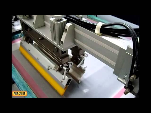 FA-400FPV2 全自動視覺印刷機