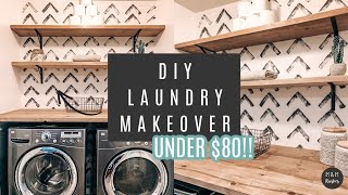 DIY SPONGE ACCENT WALL | LAUNDRY ROOM MAKEOVER