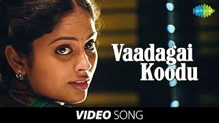 Vaadagai Koodu song | Making Video-Nalanum Nandhiniyum