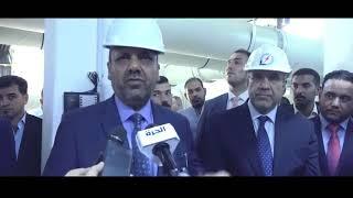 محافظ النجف الاشرف السيد لؤي الياسري ووزير الكهرباء يفتتحان محطة كهرباء الحولي التحويلية