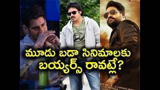 Shocking !! No Overseas Buyers For Pawan kalyan Mahesh Babu & NTR Films?