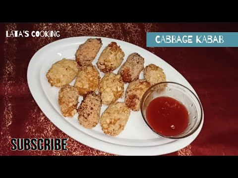 , title : 'Cabbage kabab | enjoyable evening snack | Lata's Cooking |