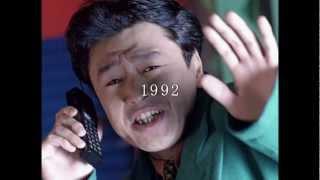 60sNTTdocomoCMドコモ携帯電話の歴史