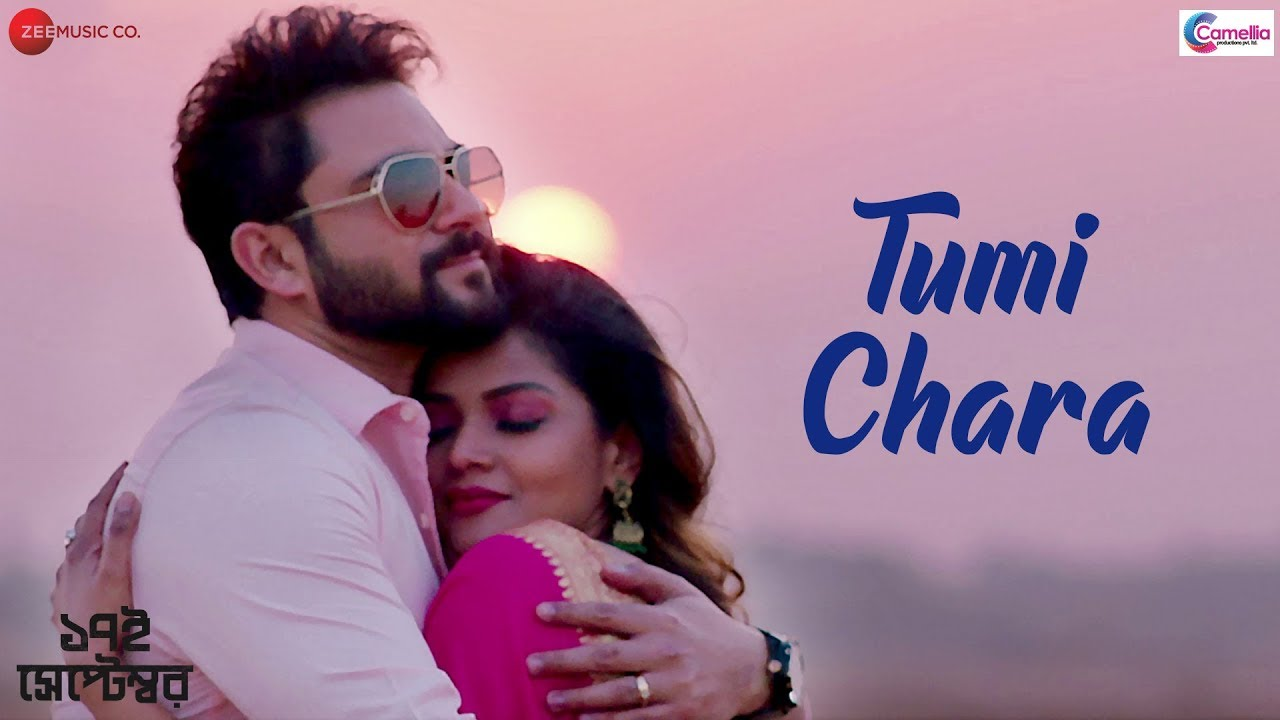 Tumi Chara  (তুমি ছাড়া) - Arnab Dutta Lyrics