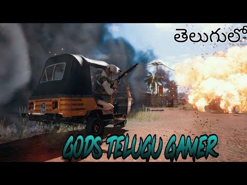 Download Pubg Mobile In Ipad Gameplay Live Telugugamer Video 3GP Mp4