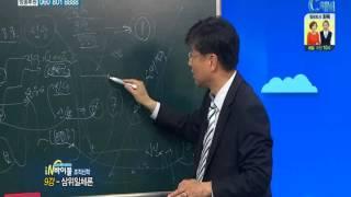 [C채널] 재미있는 신학이야기 In 바이블 - 조직신학 9강 :: 삼위일체론