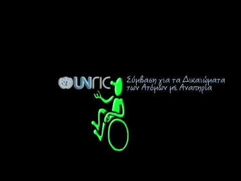Αν όλοι οι διαβητικοί λάβετε την αναπηρία