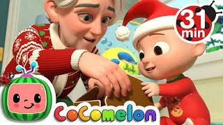 Christmas Songs for Children | CoComelon  IMAGES, GIF, ANIMATED GIF, WALLPAPER, STICKER FOR WHATSAPP & FACEBOOK