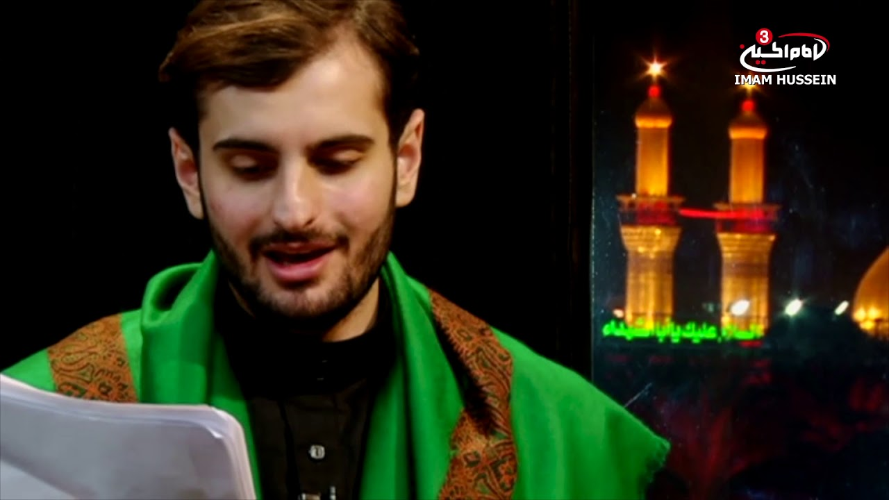 Live From Karbala | Episode 8