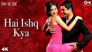 Hai Ishq Yeh Kya Ek Khata | Bas Ek Pal | Sunidhi Chauhan