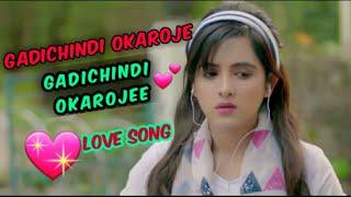 Gadichindi okaroje gadichindi okarojee //a beautiful love song // a sad vertion love song gadichindi