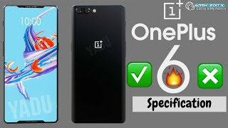 One Plus 6    Specification    2018    Hindi    ATP