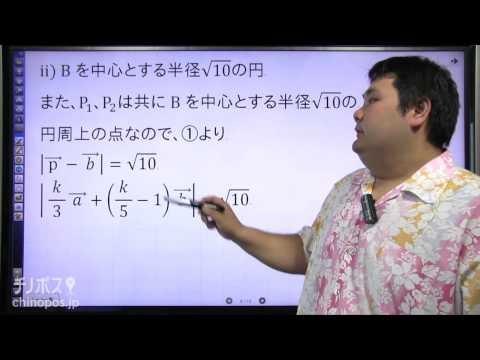 酒井翔太のどすこい数学 part28(平面ベクトル②)