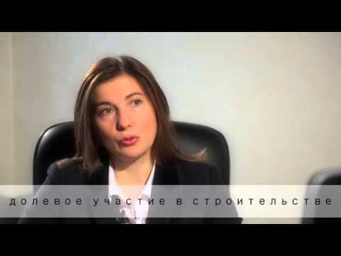 Адвокат Плыкина: Жилищная консультация