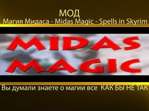 Магия бывает черной или белой