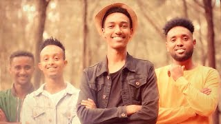 Znar Zema - Tewbeshal | ተውበሻል  - New Ethiopian Music 2018 (Official Video)