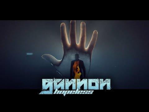 Gannon - Hopeless