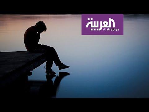 العرب اليوم - شاهد: كيف نواجه الفشل؟