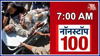 Grenade Attack In A Bus Stand At Jammu; 5 Injured Including 3 Policemen | Nonstop 100