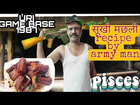 सूखी मछली Recipes in hindi/how to cook dry easy way/dry fish cooking