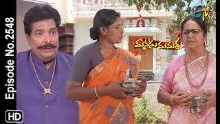 Manasu Mamata | 21st March 2019 | Full Episode No 2548 | ETV Telugu