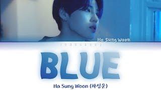 HA SUNG WOON (하성운)- BLUE [Han|Rom|Eng|가사 Color Coded Lyrics]