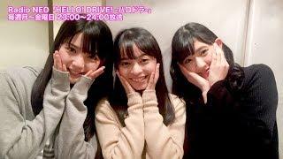 HELLO! DRIVE! -ハロドラ- 道重さゆみ・上國料萌衣・川村文乃 #60